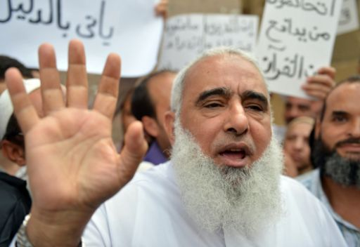 Abu Islam is sentenced to 5 years in prison