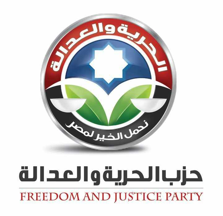 FJP demands members to restore Rabaa signs on their profiles