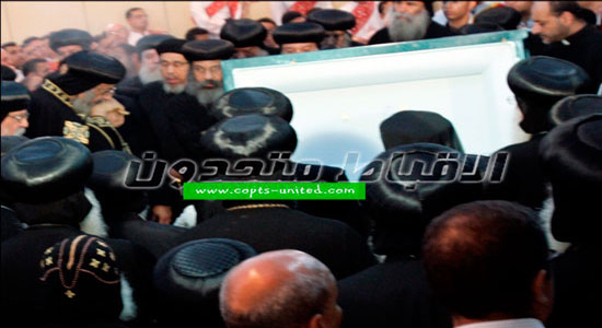 NGOs in Assiut mourns Abba Mihail