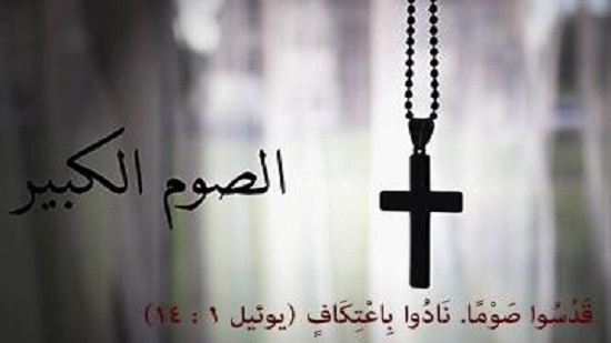 Copts started the Great Lent fasting