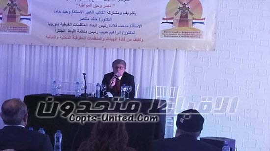 Montasser: We seek a civil state in Egypt, which is hindered by article II