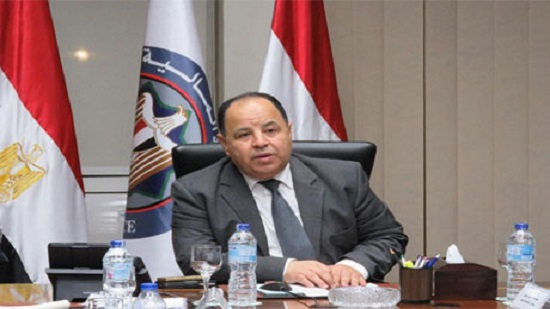 Egypts new budget cuts fuel subsidies by 40.5 percent, and electricity by 75% in FY 2019/20
