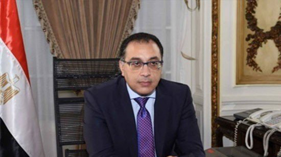 Egypt s Prime Minister congratulates the Copts on Easter