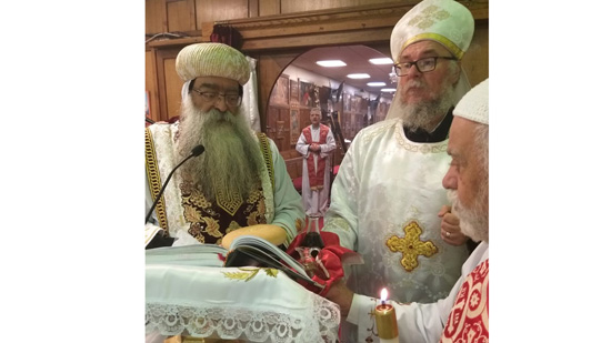 Bishop Takla presides over the Divine Liturgy of St. Mark feast in New Jersey