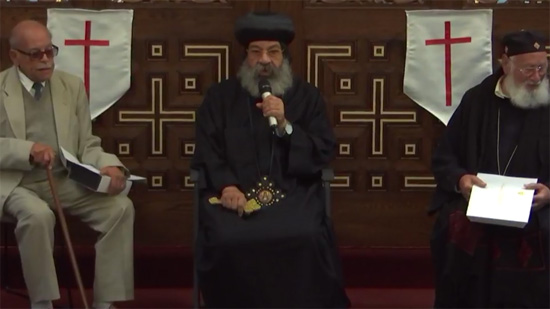 Bishop Raphael leads the celebrations of Melbourne Golden Jubilee of the Youth Meeting