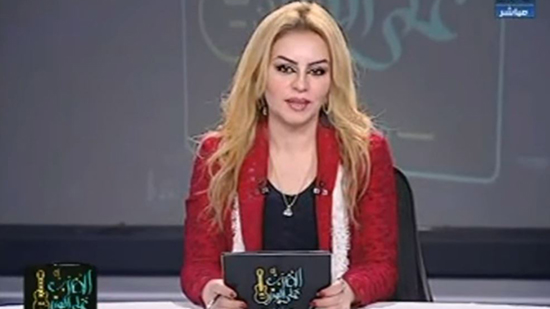 The Attorney General is reported against the announcer Amal Khalil