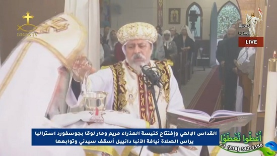 Bishop of Sidney celebrates the First Holy Mass in Coptic Church in Gosford