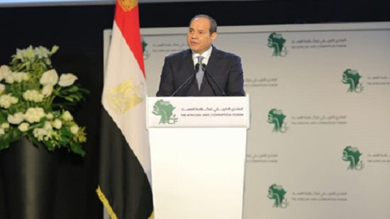 Egypts Sisi to open African Anti-Corruption Forum in Sharm El-Sheikh Wednesday