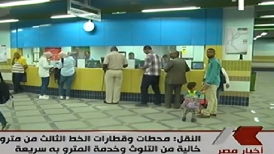 Egypt opens three new stations in the Cairo metro system ahead of 2019 AFCON