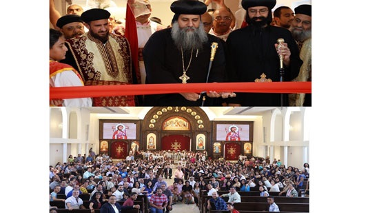 New Coptic Church opened in Washington State
