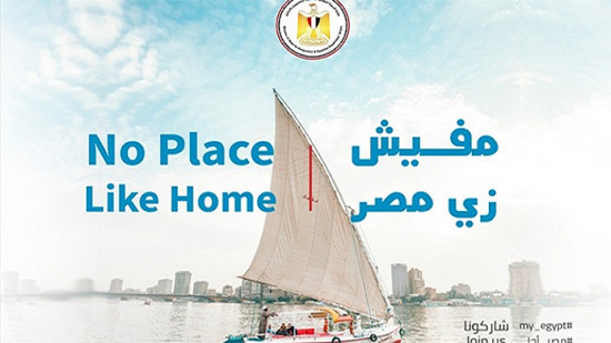 Egyptian Ministry of Emigration launches  No Place Like Home  campaign