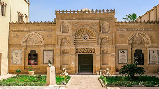 Coptic Museum organizes a celebration about friendship on Friend Day