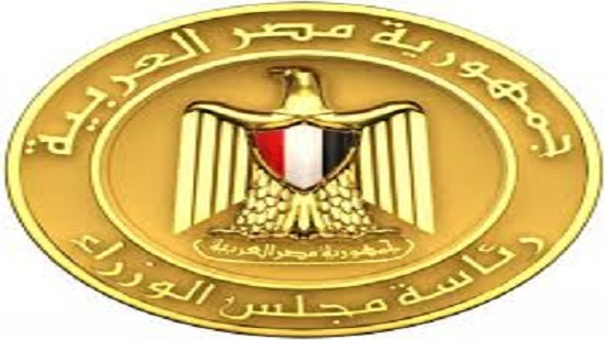 Egyptian Cabinet approves legalization of 28 Evangelical churches