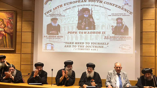 Coptic Church opens the 19th Europe Youth Conference in Rome