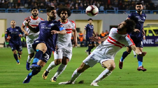 Preview Pyramids FC chase first ever title against champions Zamalek in Egypt Cup final