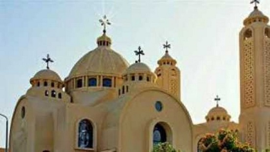 Coptic Church and Reforms