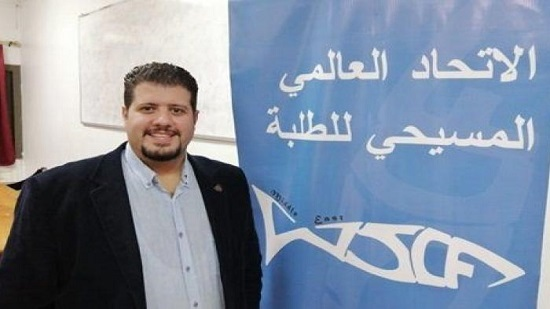 Zaid Haddad wins the chairmanship of the World Christian Union Committee