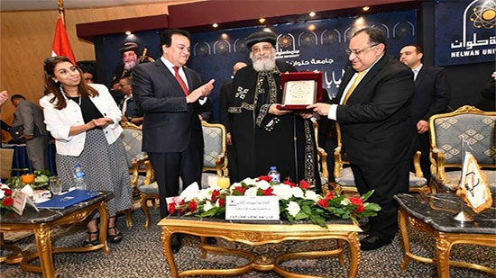 Helwan University Honors Pope Tawadros II