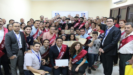 The Youth Festival in Alexandria concluded