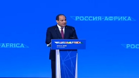 UPDATED: Egypts Sisi calls on Russian businesses to invest in Africa at first-ever Russia-Africa Summit