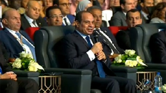 Egypts Sisi opens World Radiocommunication Conference in Sharm El-Sheikh