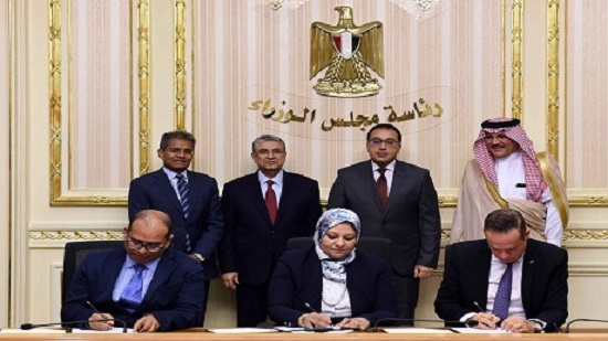 Egypts PM witnesses signing of $200-million energy deal in Aswan's Kom Ombo