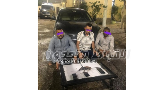 A gang arrested for kidnapping a Coptic child