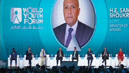 Second day of World Youth Forum in Sharm El-Sheikh kicks off