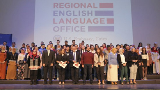 Egyptian youth graduate from US Embassys exceptional English language programme