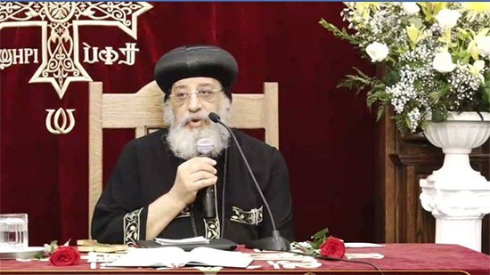 Pope Tawadros announces the issuance of the Priests Orchard Book