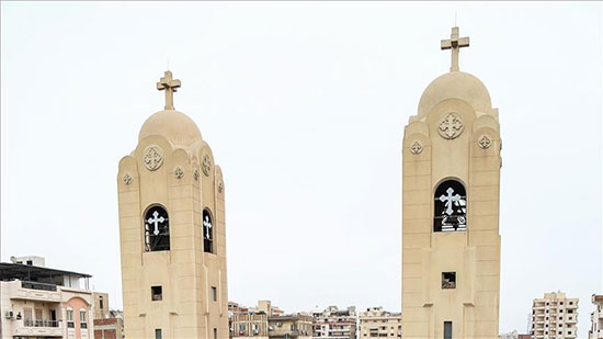 Coptic Orthodox Church to host the second Coptic World Youth Forum