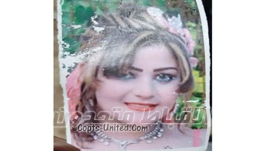 Coptic family demand the return of their disappeared daughter after 15 days