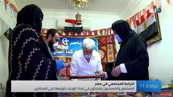 Coptic engineer distributes meals for fasting people in Zagazig
