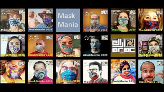 Mask Mania 2020: When Egyptian visual artists use masks as canvas
