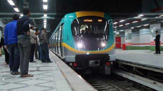 Egypts official gazette publishes PMs decision to establish company to operate metro lines, rail transport