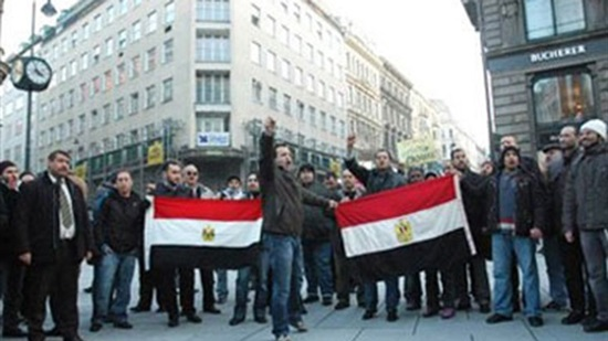 Egyptian community in Austria bids farewell to two of its symbols
