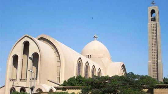 Coptic Church refute claims of seizing public properties