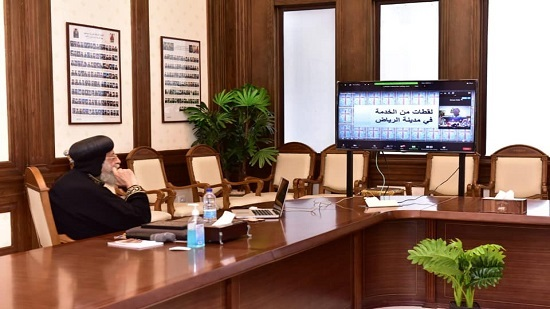 Pope Tawadros holds online meeting with Copts working in Saudi Arabia