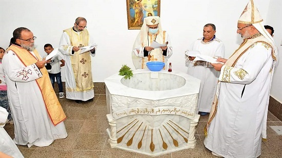 Catholic Bishop inaugurates the baptism of the Resurrection Church
