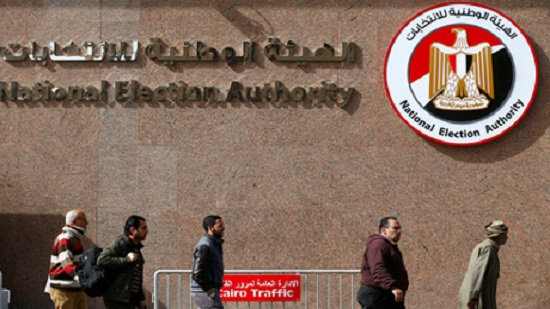 Egyptian embassies begin receiving mail-in ballots for 2nd phase of parliamentary elections