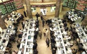 Egyptian banks reopen Sunday