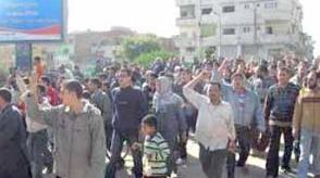 Protests against lawlessness in North Sinai