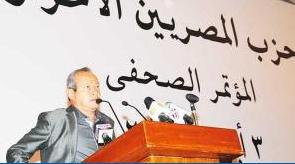 Egypt party warns of sedition