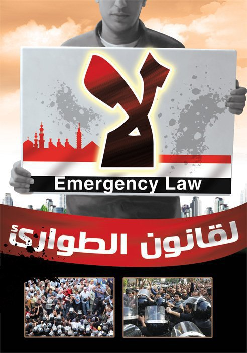 The emergency law: Trap or protection?