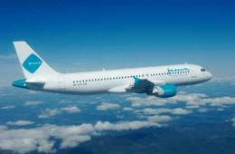 Jazeera Airways launches rights issue of 178 million shares