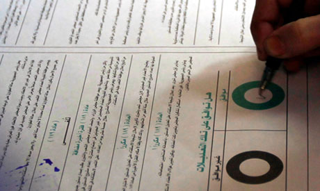 Cairo Administrative Court to review legitimacy of referendum