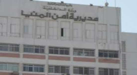 20 members of the MB arrested in Minya for attacking churches and police stations