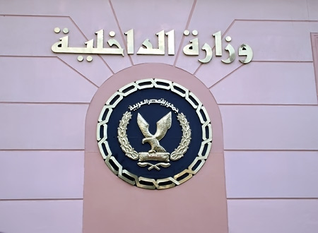 Police denies Muslim Brotherhood among its officers