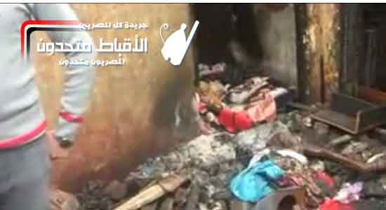 Copts under attack in Minya & their houses bombed using gas tanks